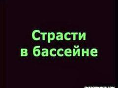 Orgy russian, Russian orgy, Russian