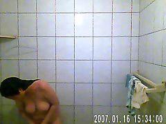 ام استحمام