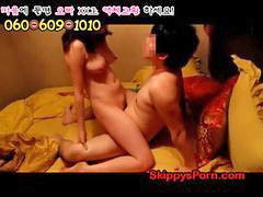 Korea, Sextap, Amateur korean, 연예인 sextape, Sextape amateur, Korean amateurs