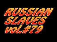 Rus, Rusiya, Rus rusiya