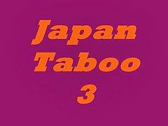 Japans e, Tabu, Japans, Apa