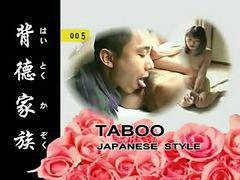 Japanese, Taboo, Taboo japanese style, Taboo 2, Taboo 1, Japan taboo