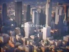 Japan, Japaned, Japan オナニー, ๋japan, Japan 素人, Japane