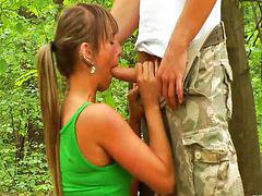 Σεξ στο δασος