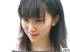 Japan, Japanese lesbian, Subtitle, Asian anal, Japanese anal, Asian lesbians
