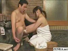 Japanese, Bath, Japanese show, Show off, Washing wash, Washed