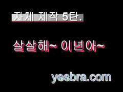 Lesbian, Korea