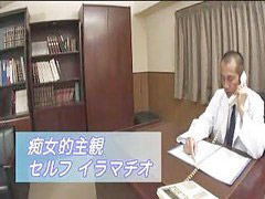 Jebe se medicinska sestra, Jebanje medicinskih sestara, Japanski
