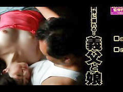 Video sex, Japanese sex, Japanese, Video, Sex video