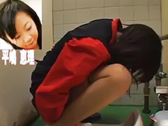 Japanese, Pee, Peeing, Pee girls, Perverted, Pervert sex