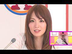 Japanese, News