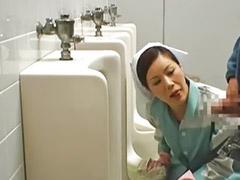 Asian, Public