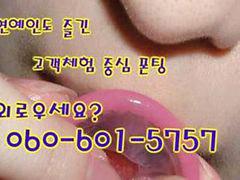 Voyeur, Korea, Voyeur public, Public voyeur, Voyeured, Voyeur p