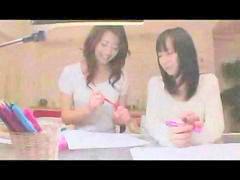 Japanese lesbian