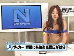 일본부카케, 일본 보지, 미친, 일본아나운서, 공고, 아나운서