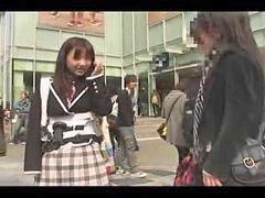 Japaneses public, Japannese
