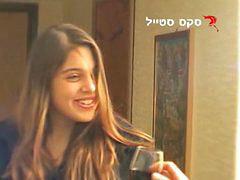 Israeli sex, Styles, Sex orgasms, Sex orgasme, Sex orgasm, Orgasme sex