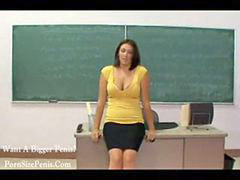 Pov, Teacher