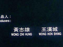 Chinese, Chines, Tells, Q chinese, Partner s, Sıcat