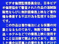 Japanese, Slave