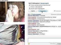 Web-cam, Web j, Russian web cam, Cam web, Web cams, Web russian