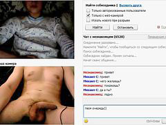 Videochatting, Chat r, Chat, Russian