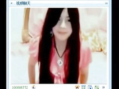 Webcam asia, Asian webcam, Asian web cam, Webcam asian, Asian webcams, Asian  webcam