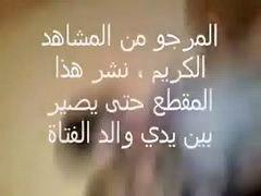S cute, S-cute, Maroc, Maroc a, Lycé, Chouha