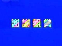 صيني, صينى, الصينية