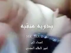 Coupl arabe, Amateurs arab, Arabe