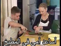 کمک به مادر, کردن مادرم مام, مادر در آشپزخانه, کمک کردن مادر, کمک کردن به مادر, در آشپزخانه