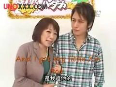 Japanese, Mother, Mother son, Mother àd son, Japanese mother, Show her