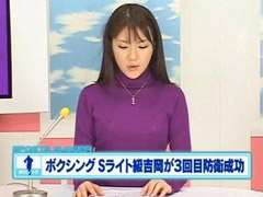 Little, Creampie, News