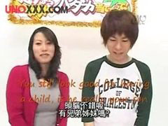 Mother son, Japanese, Mother àd son, Japanese mother, Show her, Gameshow